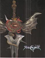 The Art of Soulcalibur II