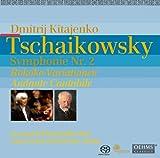 Symphonie No. 2/Rokoko-Variationen/Andante Cantabi