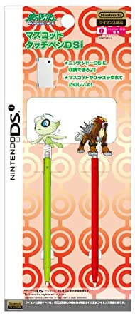Pokemon Diamond Pearl Double Pack Stylus Pen For Dsi Only - Celebi / Entei
