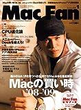 Mac Fan (マックファン) 2009年 01月号 [雑誌]
