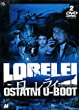 Lorelei: The Witch of the Pacific Ocean (BOX) [2DVD] [Region 2] (IMPORT) (No English version)