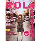 ROLa (ローラ) 2014年 05月号 [雑誌]