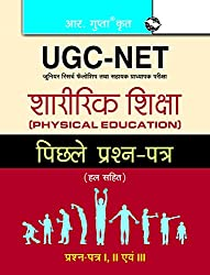 UGC-NET JRF & Assistant Professor- Physical Education (Paper I, II & III) Previous Years Papers (Solved) (CBSE UGC (NET) JRF & Asstt. Professor Exam)