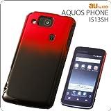 レイアウト au by KDDI AQUOS PHONE IS13SH用グラデーションシェルジャケット/ブラックレッド RT-IS13SHC4/BR