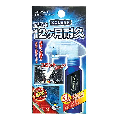 Carmate C57 XCLEAR 50ml Automotive Car Care Sedan SUV Truck Van Glass Window Cleaner Water-repellent Coating Spray and Mop