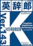 �p���Y-K Ver.143�y�p�a30�����ڔŁzfor iOS/PW: EIJIRO-K English-Japanese dictionary [Limited Entries] (English Edition)