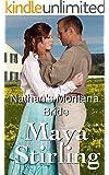 Nathan's Montana Bride ( Clean, sweet Cowboy Historical Romance) (Montana Ranchers and Brides series Book 1) (Montana Ranchers Brides)