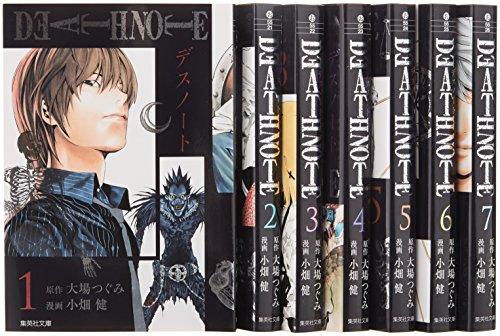 DEATH NOTE 全7巻セット (集英社文庫―コミック版)