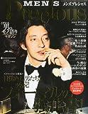 MEN'S Precious (メンズ・プレシャス) 2013年 01月号 [雑誌]