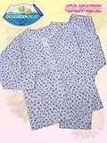 (グンゼ)GUNZE 女性パジャマ DEOGREEN PLUS 汗+加齢臭消臭 TP2082