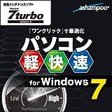 7 turbo Version 8  [ダウンロード]