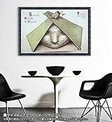 ポスター スタシス エイドゥリゲヴィチウス 子供のための美術展覧会 8th - ポズナン 額装品 デコラティブフレーム(ブラック)