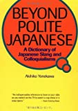 Beyond Polite Japanese: A Dictionary of Japanese Slang and Colloquialisms (4770027737) by Yonekawa, Akihiko