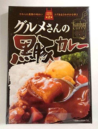 黒豚カレー(箱入) 【全国こだわりご当地カレー】