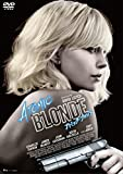 アトミック・ブロンド/ATOMIC BLONDE