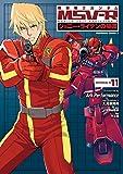 機動戦士ガンダム MSV-R ジョニー・ライデンの帰還(11)<機動戦士ガンダム MSV-R ジョニー・ライデンの帰還> (角川コミックス・エース)