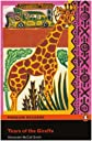 """Tears of the Giraffe"": Level 4 (Penguin Readers (Graded Readers))"