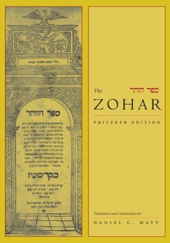 The Zohar: Pritzker Edition, Volume Seven: 7