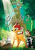 バンビ2/森のプリンス[DVD]