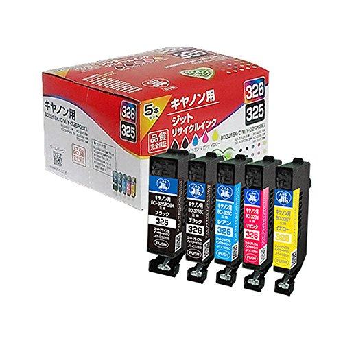 キヤノン BCI-326+325/5MP 5色セット対応 ジットリサイクルインク JIT-C3253265P 日本製