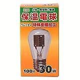 アサヒ 交換用ミニ保温電球 30W