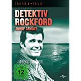 "Detektiv Rockford - Staffel 4, Teil 2 [3 DVDs]von ""James Garner"""