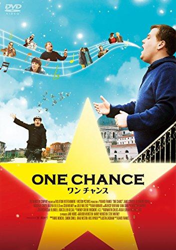 ワン チャンス [DVD]