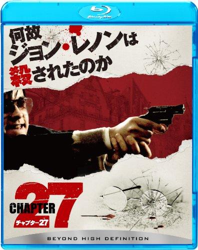 チャプター27 [Blu-ray]