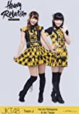 JKT48 公式生写真 1st album「ヘビーローテーション」【高城亜樹,仲川遙香】B