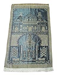Istanbul Islamic Prayer Rug Islam Sajadah Lightweight Mat Carpet Masjid Design Muslim Gift (Cream)