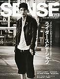 SENSE (センス) 2014年 09月号 [雑誌]