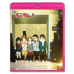 �f�� ��������!  (Blu-ray �ʏ��)