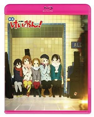映画けいおん!  (Blu-ray 通常版)