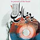In Pursuit of the Heart-Be donbal e Del