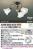 AHN600053 コイズミ照明 イルムシーリング の中古画像