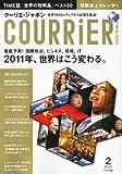 COURRiER Japon (クーリエ ジャポン) 2011年 02月号 [雑誌]