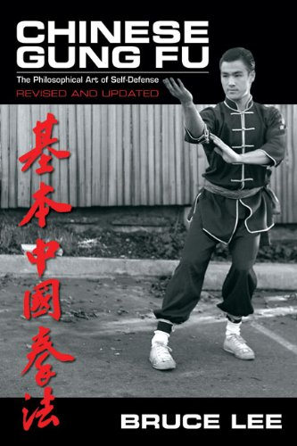 Chinese Gung Fu: The Philosophical Art of Self-Defense Revised and Updated (Chinese Boxing compare prices)