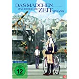 """Das M�dchen, das durch die Zeit sprang (Einzel-DVD)von """"Shigeru Nishiyama"""""""