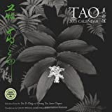 Tao, Photography by Jane English 2015 Wall Calendar