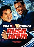 Cover art for  Rush Hour (Special Edition)