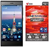 ZTE Blade Vec 4G ブラック【OCN モバイル ONE 音声通話+LTEデータ通信】 一括購入セット 月額 1,600円(税抜)~