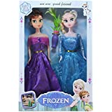 Tickles Multi Frozen Sister Ana And Elsha Doll Stuffed Soft Plush Toy Love Girl 28 Cm