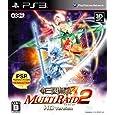 �^�E�O�����o MULTI RAID 2 HD Version