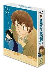 TVシリーズ めぞん一刻 Blu-ray BOX2(初回限定版)