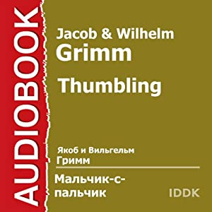 Little Thumbling [Russian Edition] Audiobook