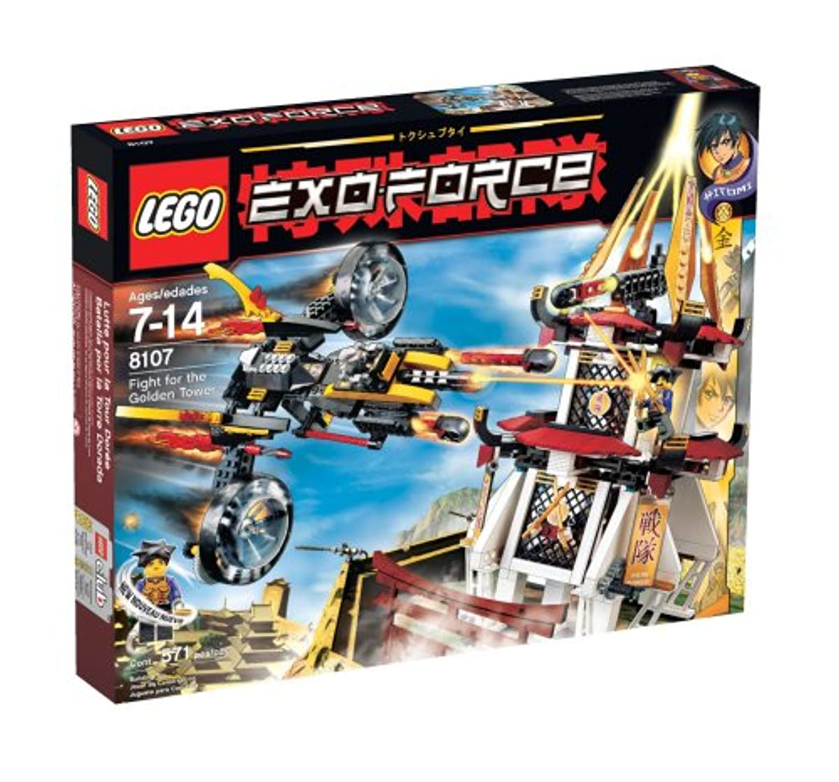 [해외] LEGO EXOFORCE FIGHT FOR THE GOLDEN TOWER