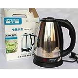 220V Stainless Steel Electric Tea Kettle 1.5 Liter Hot Water Boiler Heater Pot