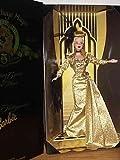 Barbie Collector # 22832