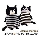 【Atsuko Matano】 (俣野温子) 国産 「うちの子」 猫クッション / ぬいぐるみ (50cm) ジー