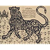 Lion, Calligraphy print (Print On Demand)